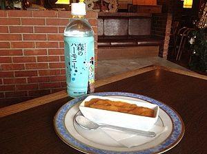 厚木産「柿」と相模原産「紫芋」と「安納芋」の水スィーツ