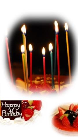 誕生日や特別な記念日に、ケーキのご用意を承ります。
