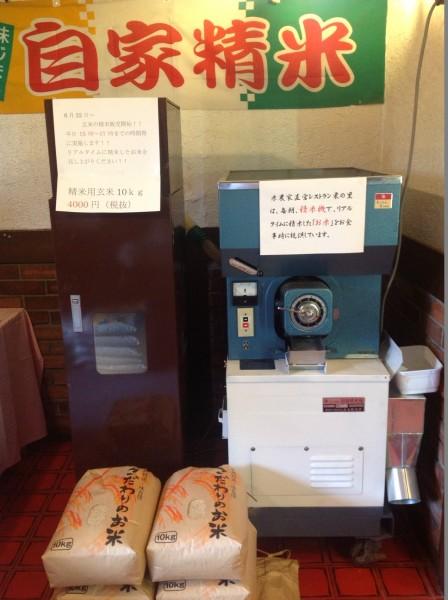 店内に設置した「精米機」で、玄米をリアルタイムに精米し、販売します♪