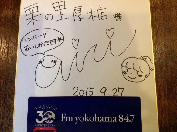 レポーターの長友さんの可愛らしいサインを頂きました♪店頭に飾らせて頂きます♪
