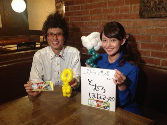 旬菜キャッチャー「戸室穂美さん」とツーショット写真です♪ 穂美さんが手にしてるのは、バルーンアートのバラです♪