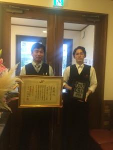 9代目「笹生剛」(左)