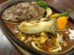 """ハンバーグ&""""たっぷり""""キノコ:ライス付:1500円(税抜)"""